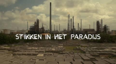 stikken in het paradijs