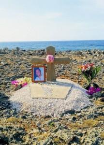 Bij Watamula is er ter nagedachtenis aan duiker Max Wederfoort een gedenkplaat geplaatst.