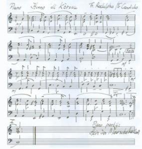 Het volkslied is vele malen voor muzikanten op papier gezet en uitgeschreven. Deze versie is van musicus Hein van Maarschalkerwaart.