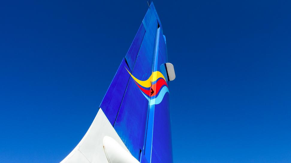PBC   Overheid Curaçao wil geen pottenkijkers na faillissement Insel Air